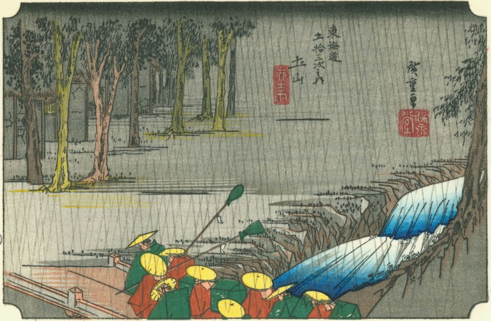 Hiroshige50_tsuchiyama.jpg