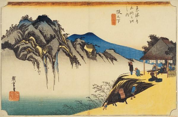 Hiroshige  Le sommet d'où l'on jette son pinceau.jpg